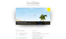 変わったエフェクトをかけてスライドショーが出来る『AviaSlider』