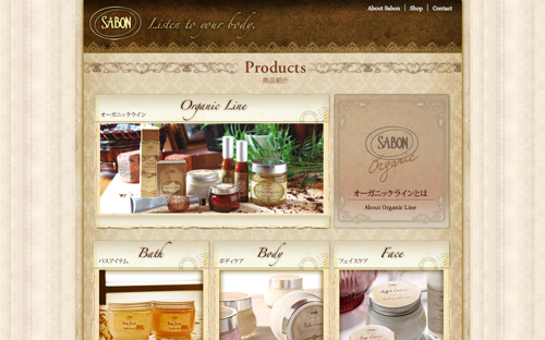 SABON  Products 1317026540467